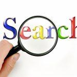 行政書士さんは、情報検索能力を高めなさい!