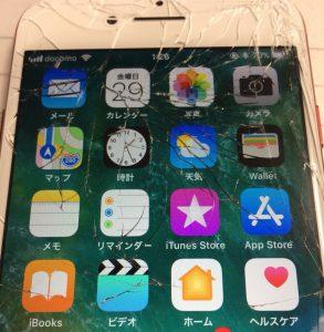 割れたiPhone7